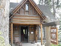 Watson Cabin Museum